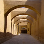 Fahadan district - Yazd tour package