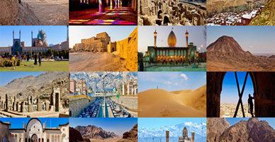 Iran 22 Days Tour