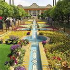 Ghavan Garden (Naranjestan-e Ghavam) - Iran Tours
