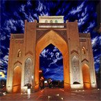 Quran Gate - Iran Mysteries Tour by Letsvisitpersia