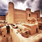 Rayen Castle (Rayen Citadel) - Visit Iran in 22 Days