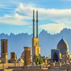 Jameh Mosque of Yazd - Yazd city tour