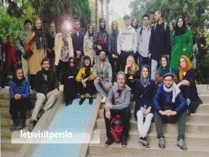 Explore Iran - Letsvisitpersia