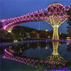 Tabiat Bridge - Tehran daily tour