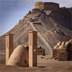 Towers of Silence (Dakhmeh) - Iran Travel Agency