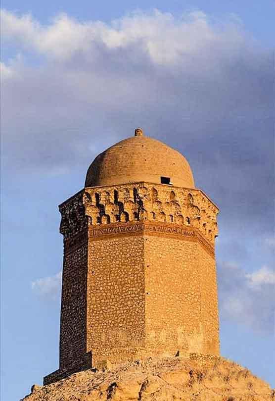 Gonbad-e Ali - Abarkuh