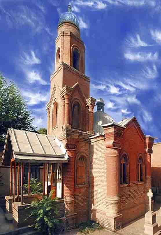 Cantor Church - Qazvin