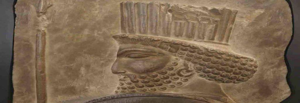 Achaemenid Bas-relief