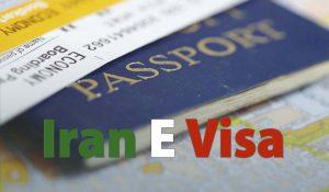 Iran E-visa - Iran Electronic Visa
