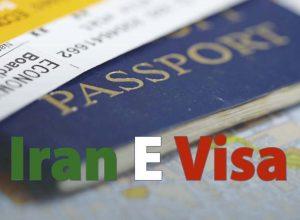 Iran Electronic Visa