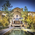Ameri Historical House - Must see in Iran