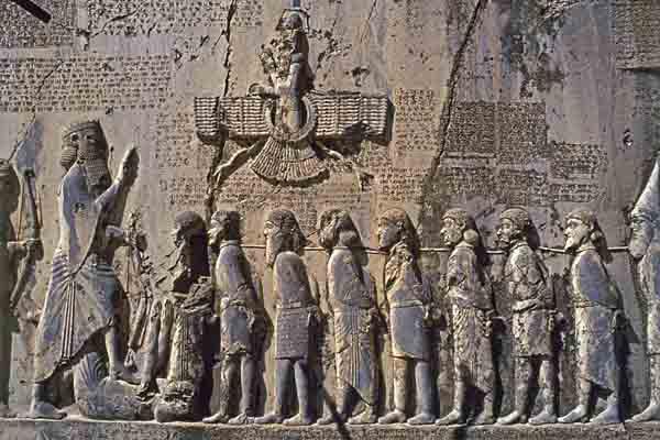 Bisotun - UNESCO site in Iran