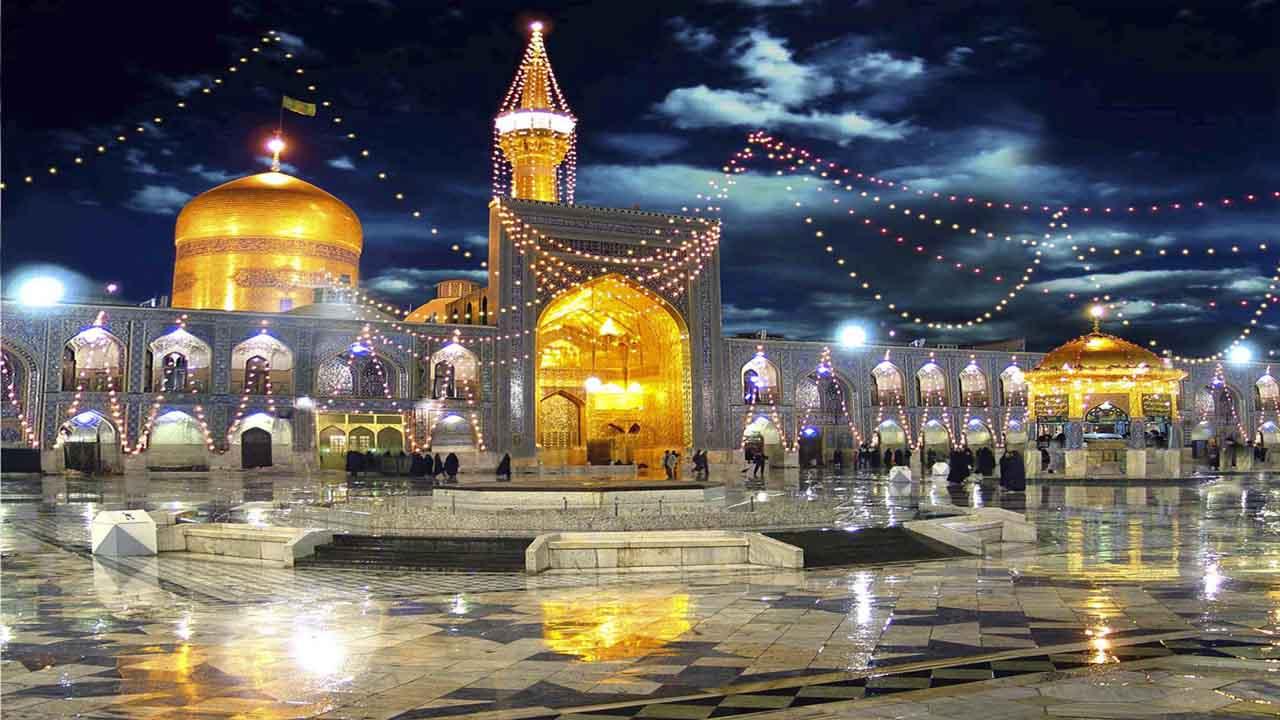 Imam Reza Holy Shrine - Mashhad