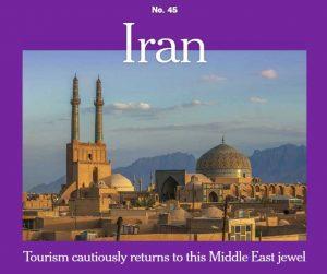 Middle East jewel