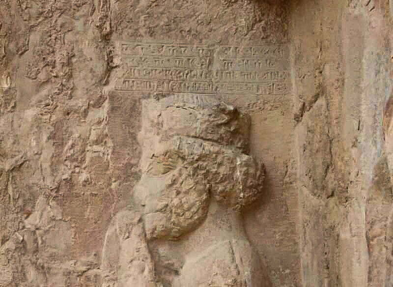Achaemenid Inscription