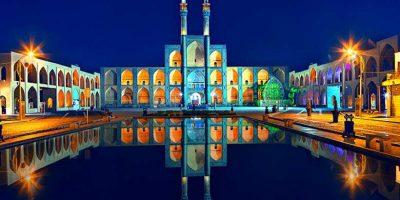 Iran Tour - Iran Special Tour