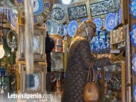 Esfahan Grand Bazaar - Isfahan Day Tours