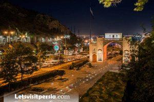 Quran Gate - Shiraz - Iran