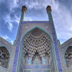 Shah Mosque (Imam Mosque) - Isfahan tour package