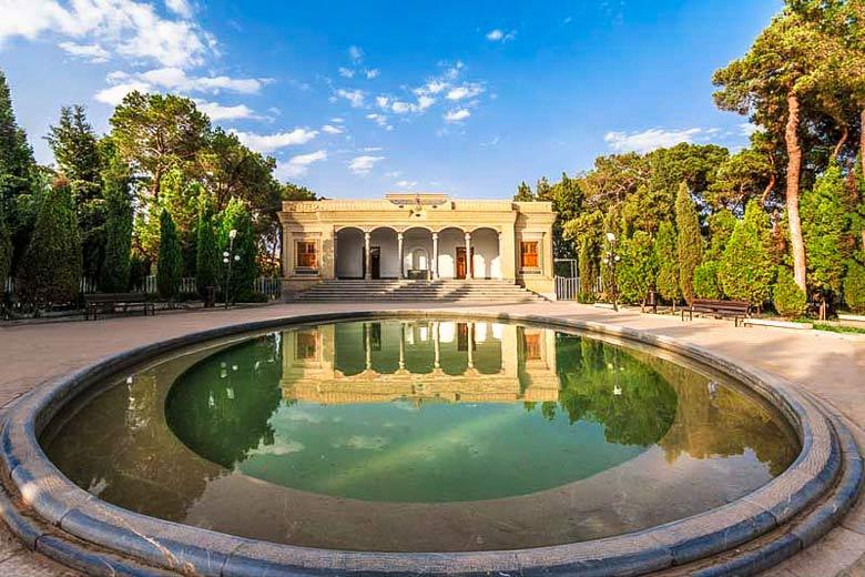 Varham Zoroastrian Fire Temple - Yazd - Letsvisitpersia