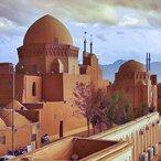 Alexander Prison - Yazd