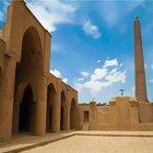 Fahraj Jame Mosque