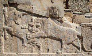 Nowruz Symbol in Persepolis