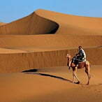 Fahraj desert Tour - Yazd sightseeing tour