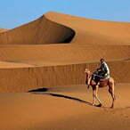 Yazd City Tour - Fahraj