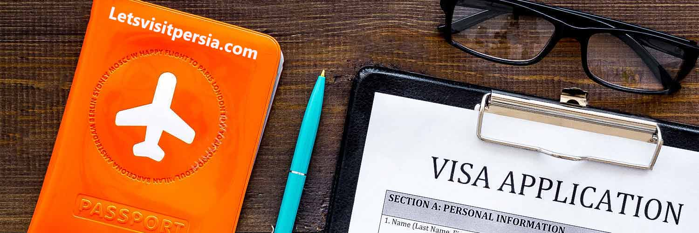 iran tourist visa application form