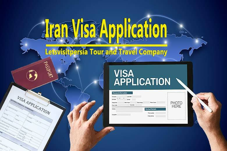 iran visa application