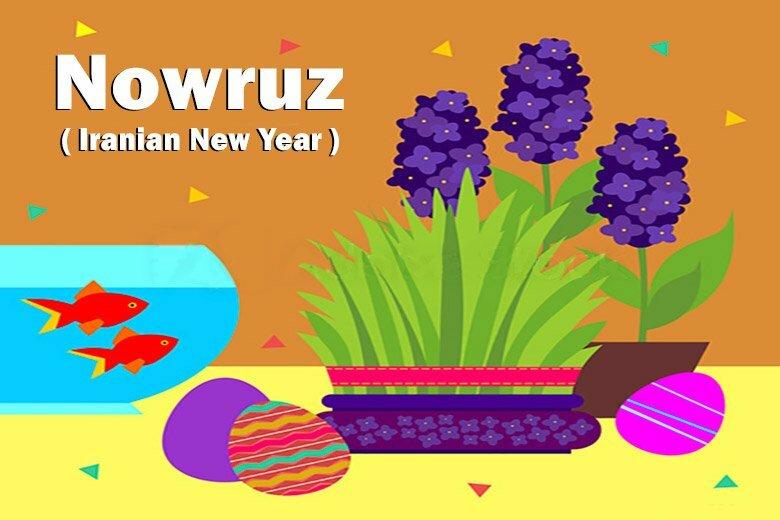 iranian festival - nowruz