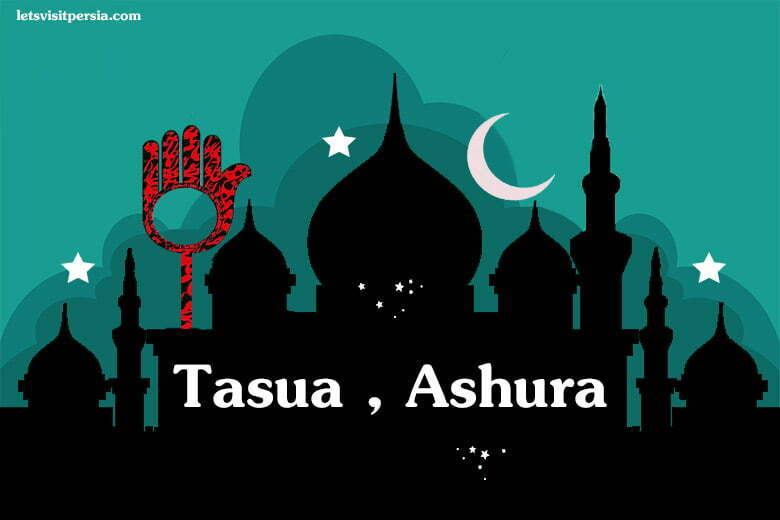 Tasua and Ashura