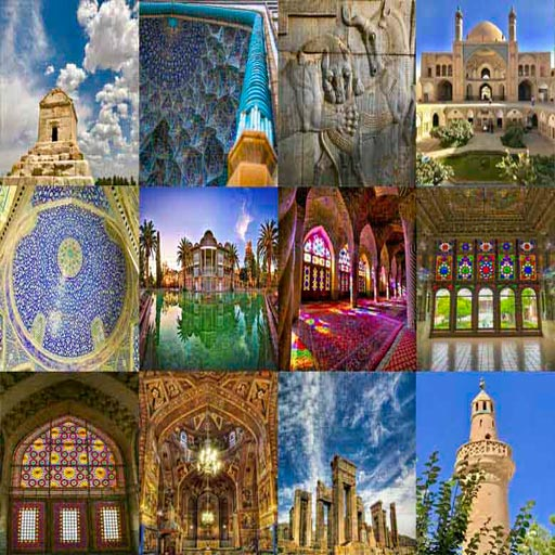 must see places in iran