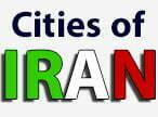iran cities